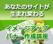 banner1_27962.jpg